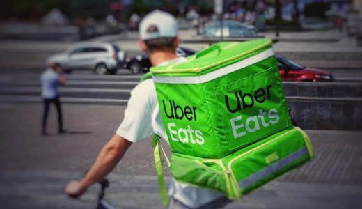 副業するならUber Eatsの配達員がおすすめ!【バイトより稼げます】