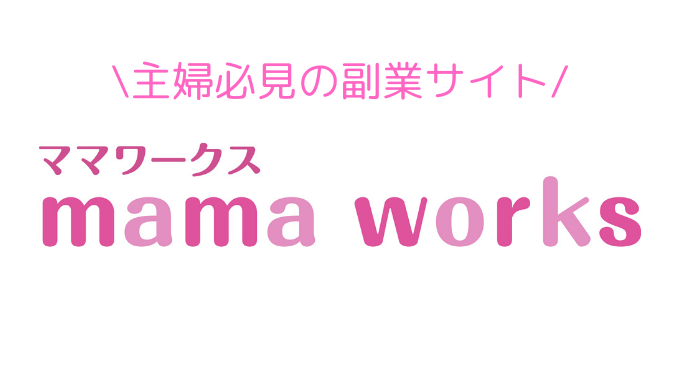 mamaworks